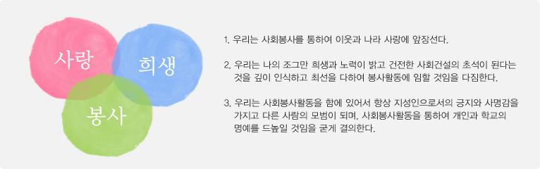 봉사단소개-01.jpg